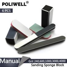 POLIWELL 6PCS High-Precision Manual Polishing Block Antique Plaything Sanding Blocks Nail Buffer Beauty Tool Kit Abrasive Block