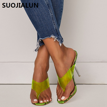 купить SUOJIALUN Plus Size 42 Women Summer 11cm High Heels Crystal Flip Flops Sandals Clear Heels Pumps Platform Green Slippers Shoes дешево