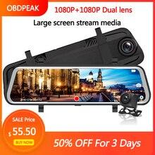 Stream Media 10 Inch Touch Screen Car DVR Camera 1080P Smart Rearview Mirror Dual Lens Auto Recording Video Dash Cam