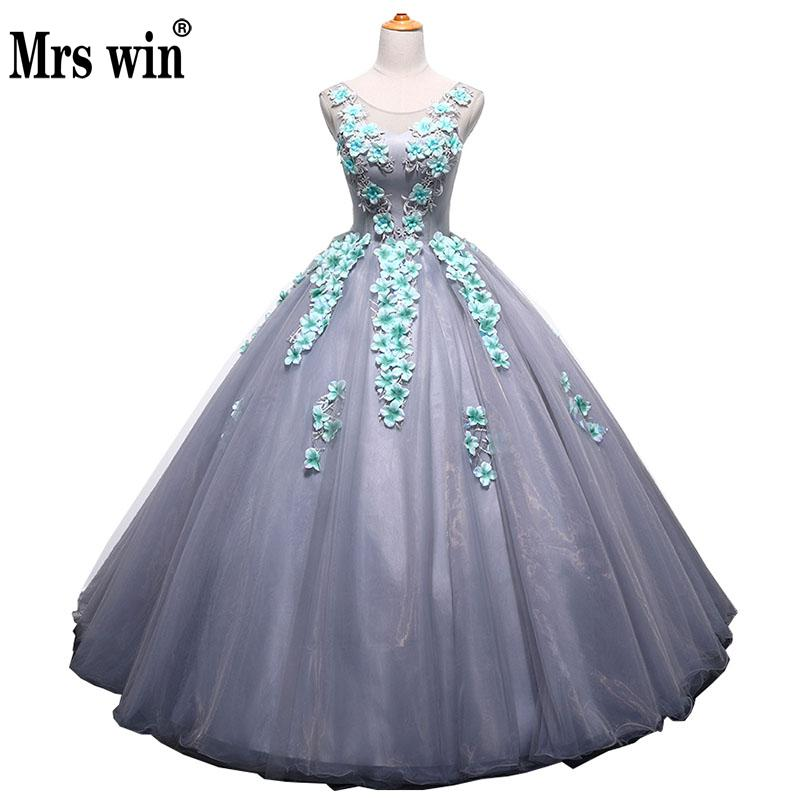 Robe De Soiree The Banquet Sleeveless Sweet Flower Ball Gown Vintage Party Prom Formal Noble Quinceanera Dresses F