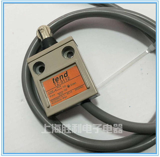 Day was sealed waterproof stroke switch TZ-3112 limit switch with a line 1 meters silver point warranty 1 years