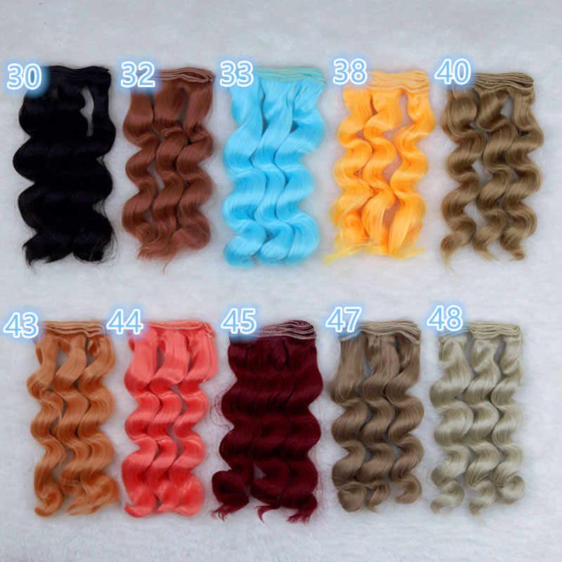 1 adet 15cm * 100cm peruk BJD Ye Luoli SD DIY bebek Yüksek sıcaklık tel fiber saç kıvırcık dalga saç peruk