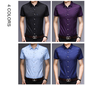 Image 4 - COODRONY Short Sleeve Men Shirt 2019 Summer Cool Shirt Men Business Casual Shirts Male Fashion Star Pattern Chemise Homme S96034