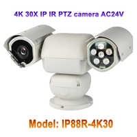 8MP Night vision 100M 4K PTZ IP Camera 6-180mm Lens H.265 IP66 Outdoor Security Surveillance ONVIF AC24V