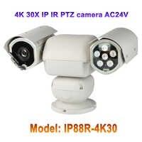 8MP visión nocturna 100M 4K PTZ cámara IP 6-180mm lente H.265 IP66 vigilancia de seguridad al aire libre ONVIF AC24V