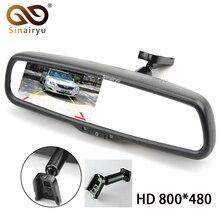 2017 Special Bracket HD 800 480 4 3 TFT LCD Digital Screen Car Parking Rear View