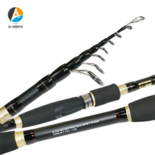 AI-SHOUYU Spinning Rods for Fishing MH 1.8m-3.6m Spinning Fishing Rod Telescopic Fishing Rod Carbon Fiber Casting Fishing Pole недорого
