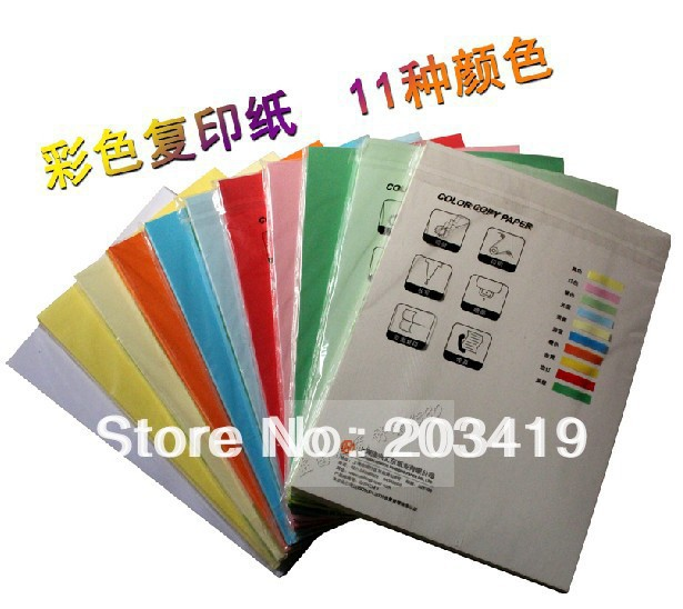 100pcspack a4 80g colorful paper printing typing copy for all laser fax inkjet machines 11color option diy wholesale retail - Color Copy Machine