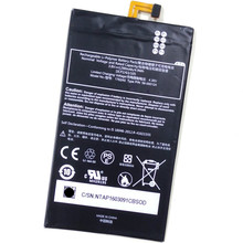 Westrock 3.8V 1290mAh 1762A5 Battery For Amazon Type P/n 58-000078