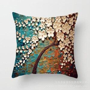 44cmx44cm Cushion Cover Vintag