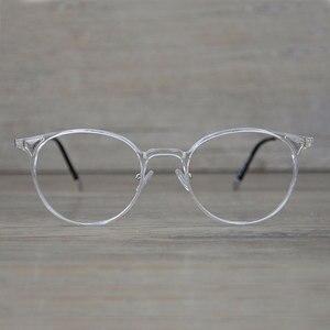 Image 2 - Gmei 光学超軽量透明眼鏡男性と女性処方眼鏡眼鏡メガネ A9084