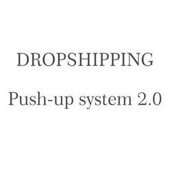 AGEKUSL 2,0 Push Up стойки доска системы для мужчин женщин универсальные для фитнеса Упражнения тренировка Push-Up подставки для тренировки