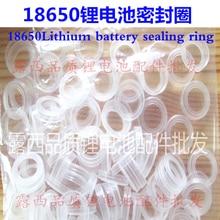 18650 lithium nickel-metal hydride battery sealing ring nickel cadmium aprons batteries of synthetic