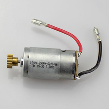 Free shipping Wltoys A949 1 18 Rc Car spare parts A949 Motor