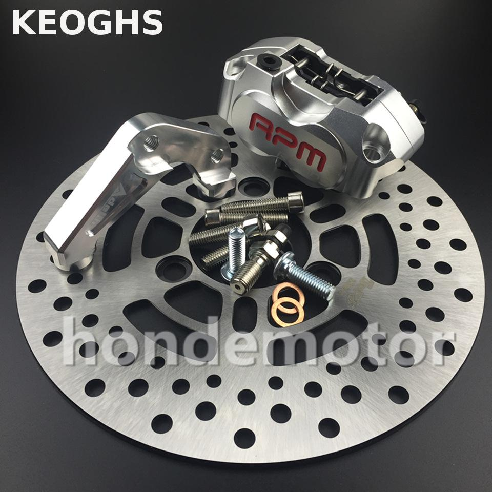 KEOGHS Rpm Cnc Motorcycle Scooter Brake Caliper 200mm Disc Brake Adapter Bracket Universal For Yamaha Jog Force Rsz Bws Aerox keoghs motorcycle hydraulic brake system 4 piston 100mm hf2 brake caliper 260mm brake disc for yamaha scooter cygnus x modify