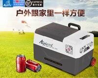 Автомобильный холодильник 12 В Холодильный автомобиль для внедорожных транспортных средств автомобильный домашний небольшой компрессор м