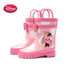 Buy Kids Rain Boots Girls Outdoor Rubber Cartoon Mickey&Minnie Mouse Cute Children's Pink Fashion Water Boots Non-slip 3#15/15D50 directly from merchant!