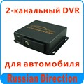 2CH TAXI DVR+2pcs IR dome camera, complete taxi video recorder kit hot sale