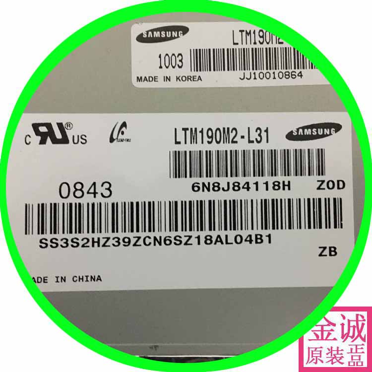 100% original new LTM190M2-L31 original new LCD screen /-L01/-L02/-L33