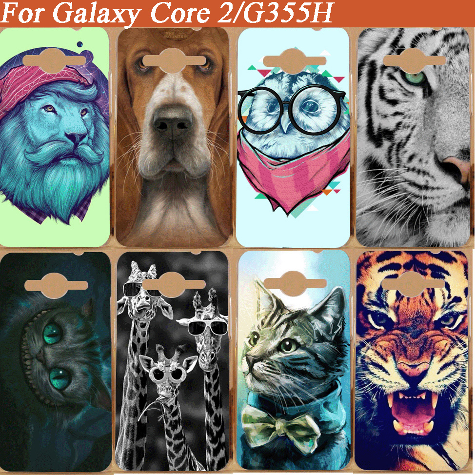 hot 15 patterns painting colored animals Case FOR Samsung Galaxy Core 2 Dual SIM G355H Fashion tiger lion Cover Case