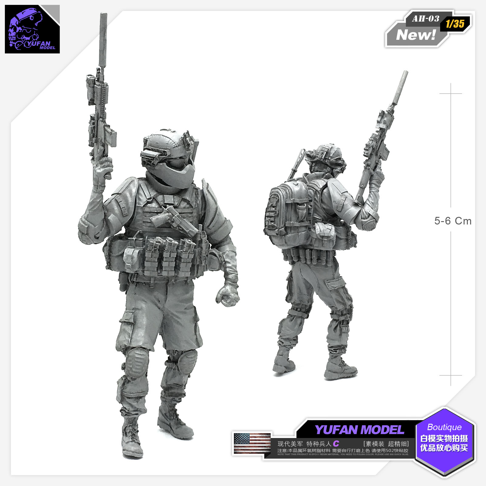 Yufan Model 1/35 Figure Model Kits Modern American Special Forces C Resin Soldier Model Unmounted Ah-03Yufan Model 1/35 Figure Model Kits Modern American Special Forces C Resin Soldier Model Unmounted Ah-03
