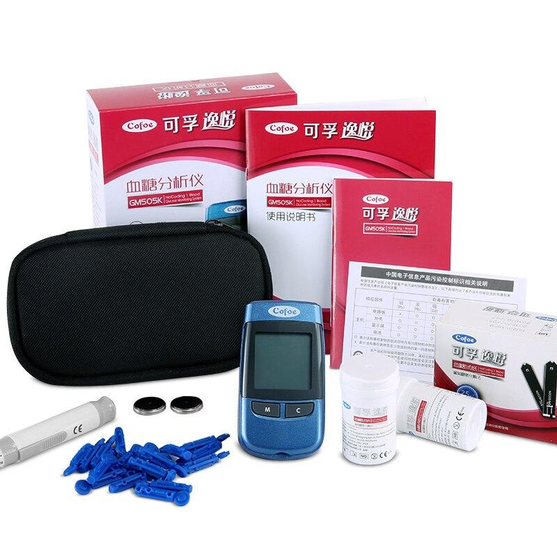 Cofoe Yiyue Метър за глюкоза Свободно - Здравеопазване - Снимка 4