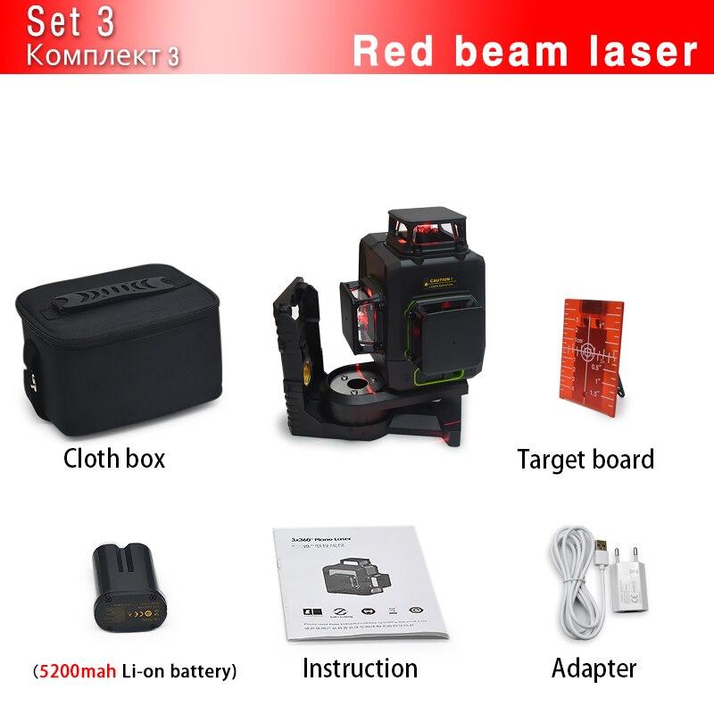 Clubiona CE сертифицированный 3D лазерный нивелир с аккумулятором 5200 мАч и горизонтальными и вертикальными линиями работает отдельно лазерные линии - Цвет: MD12R