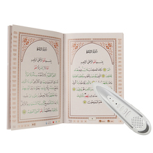 2 PCS Digital Quran Pen PQ15 Islamic Quran Reading Pen Quran Book Russian Arabic Spanish Word by Word Muslim Quran Pen Reader