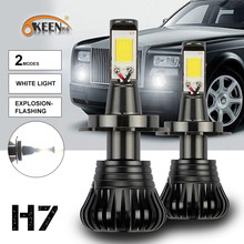 OKEEN 6500k White Auto H7 LED Fog Light Bulb Strobe Flash H3 H8 H11 9005 880 9006 H1 LED Car Headlight Light(China)
