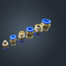 цена на Free shipping HIGH QUALITY 10pcs 4mm to 1/4 Pneumatic Connectors male straight one-touch fittings BSPT PC4-02