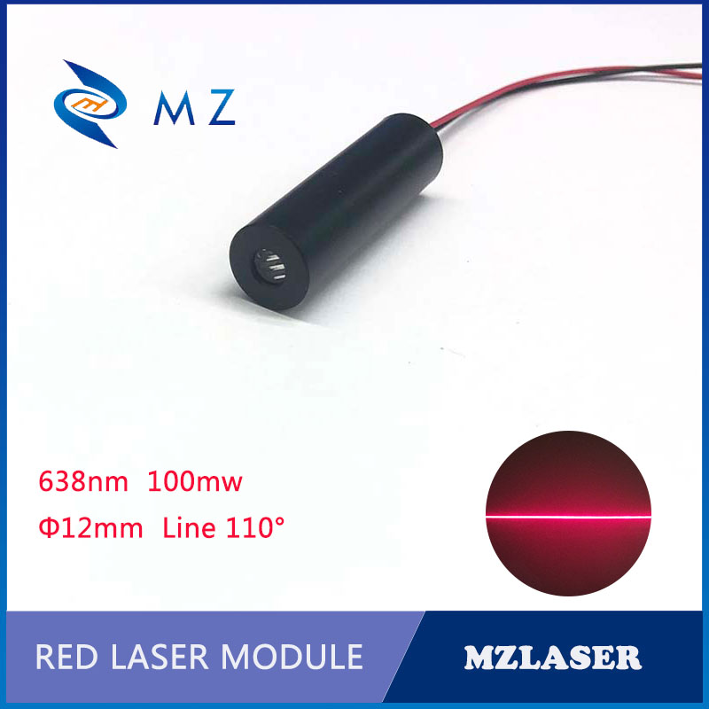 12mm 638nm 100mw High-power Red Line Industrial Grade Laser Module