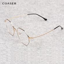 f49b72ba479c Super Lighter vintage Eyewear Women Titanium stylish specs frame retro Men  glasses frame Optical Prescription reading