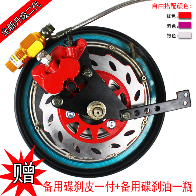 Electric Car Motorcycle Disc Brakes Small Turtle Xun Eagle 110 Right Mounted Drum Brake Modified To Incr