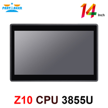 Buy 14 Inch Embedded OEM All In One PC With 10 Points Capacitive Touch Screen Intel Celeron 1037u 4G RAM 64G SSD directly from merchant!