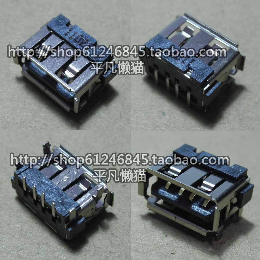 NEW Micro USB jack Charging tail plug Data interface for Lenovo/Acer/Asus/HP