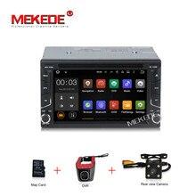 Quad Cord 2 Din 2Din  Android 7.1 Car DVD GPS Stereo Radio Player For Nissan Qashqai x trail Sentra Versa Treeano Sunny Micra