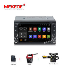 Quad Cord 2 Din 2Din  Android 7.1 Car DVD GPS Stereo Radio Player For Nissan Qashqai x trail Sentra Versa Treeano Sunny Micra