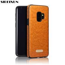 Sibeixun Роскошные бизнес ветер; прошитая кожа ультра-тонкий Мягкая Оболочка Чехол для samsung S6 S7 край S8 S9 plus/note 8