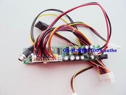 DC-ATX-130W Power Module ITX-ATX Power Supply Fanless Mute MINI-BOX Power Supply