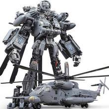 WeiJiang Ação Helicóptero de