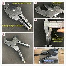 63 мм Пластиковые трубные резаки ножницы из ПВХ водопроводные трубы резак трещотки труб режущие инструменты