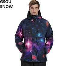 Гсоу Сноу мужчины сноуборд Лыжная куртка зимой -30 градусов супер теплый снег куртка Водонепроницаемый катание на лыжах сноубординг 10К Мужской Открытый пальто