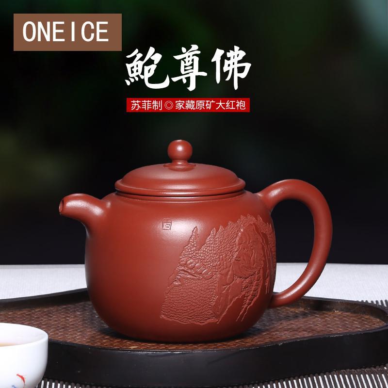 Исин чай горшок ручной работы сырой руды Аутентичные Бао Зун Будда большой красный мешочек кунг фу чай 310 мл Китайский Исин чай посуда чайны