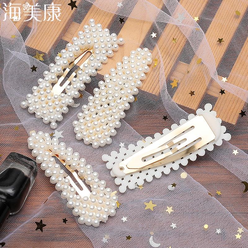 Новинка 2019, модная женская заколка для волос Haimeikang с жемчугом, 2 шт., заколка-пряжка для волос, Шпилька для волос, аксессуары для укладки волос...