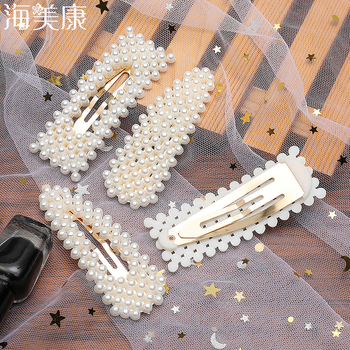 Haimeikang 2019 New Fashion Women 2 PCS Pearl Hair Clip Snap Barrette Stick Hairpin Styling Accessories For Girl - discount item  35% OFF Headwear
