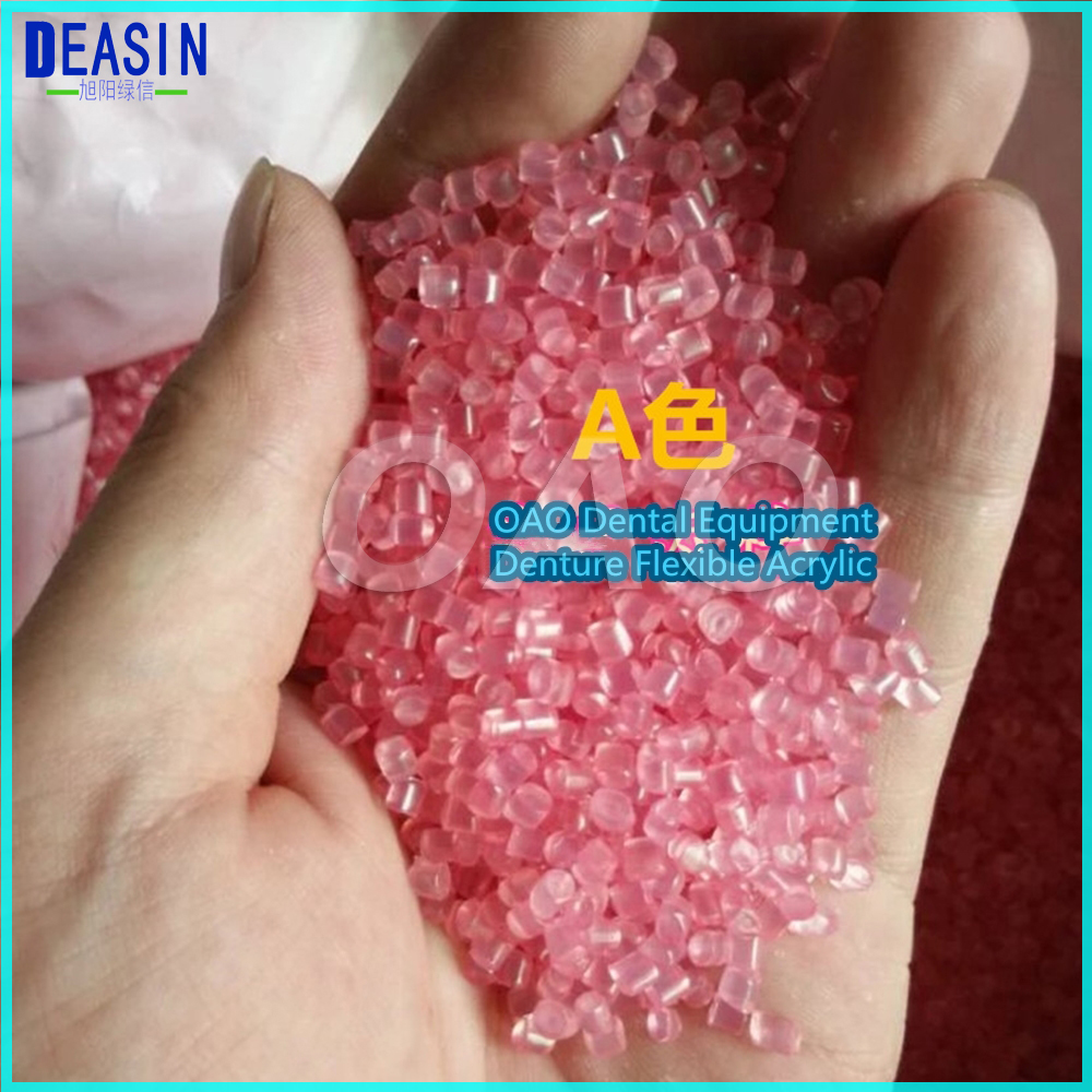 1KG Dental Lab Denture Flexible Bulk Acrylic flexible denture material pink color dental material Invisible glue bioinert material