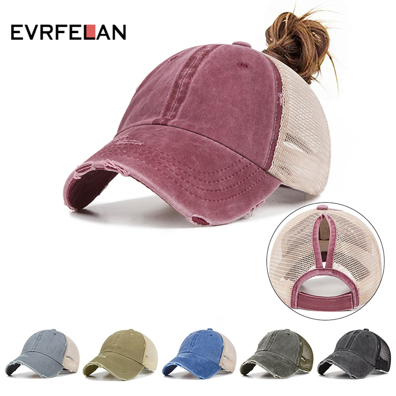 9e7cee502 2019 Ponytail Baseball Cap Messy Bun Hats For Women Washed Cotton ...