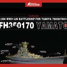 Flyhawk модель фото травленый лист металл медь деревянная палуба FH350170 1/350 WWII IJN линкор для Tamiya Yamato 78030/78014