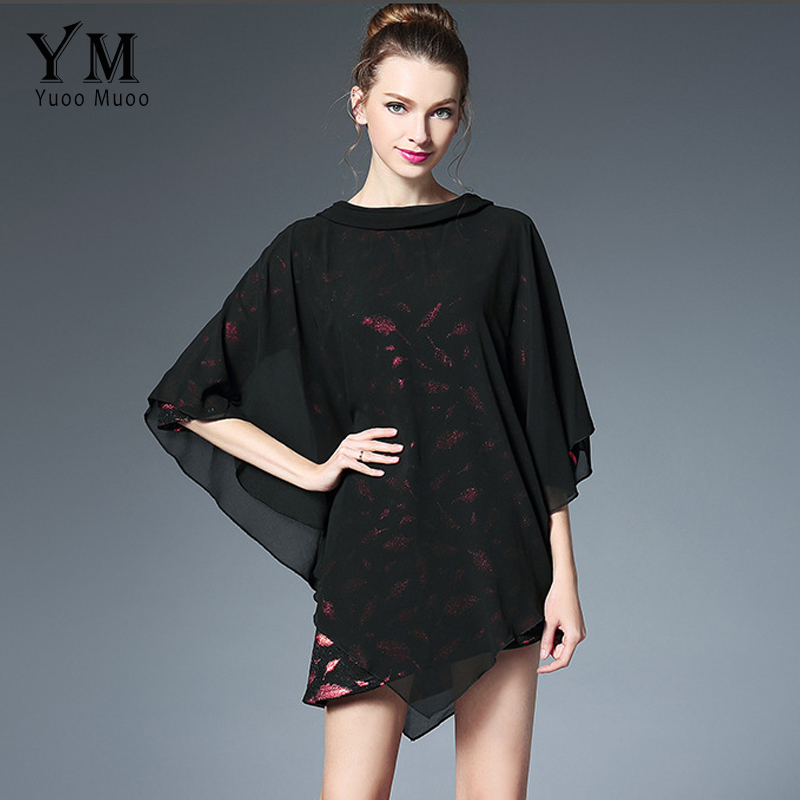 Yuoomuoo New Fashion Fake Two Piece Big Size T Shirt Casual Loose Asymmetrical Street Style Tops