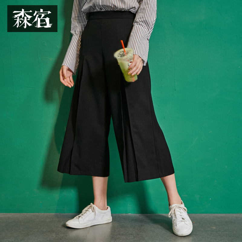 Samstree Spring Women   Wide     Leg     Pants   Ankle-Length Back Waist Elastic Female Trousers Simple Black Office Lady Bottm